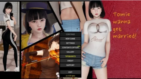 Tomie Wanna Get Married PC Game Walkthrough Download for Mac
